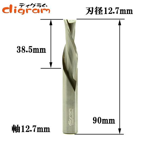 ルーター ビット スパイラル ダウンカット 1/2軸 ( 刃径 12.7mm ) Microtungsten carbide 【dm02102】