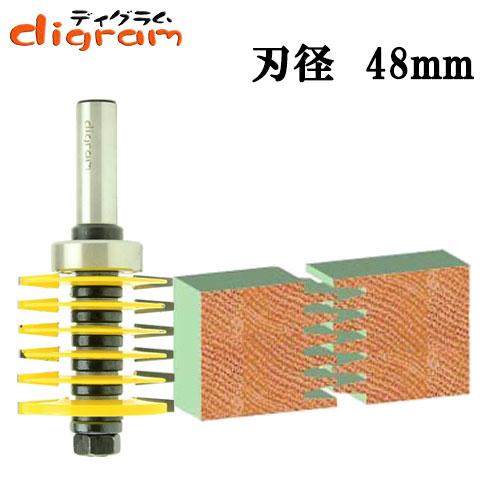 ルーター ビット アジャスト フィンガー ジョイント ビット 6枚羽 1/2軸 Microtungsten carbide 【dm05502】