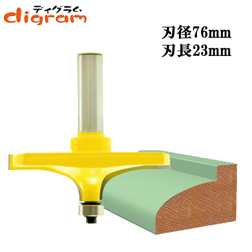 ルーター ビット ネイル テーブ ルエッジ (大) 1/2軸 Microtungsten carbide 【dm07302】