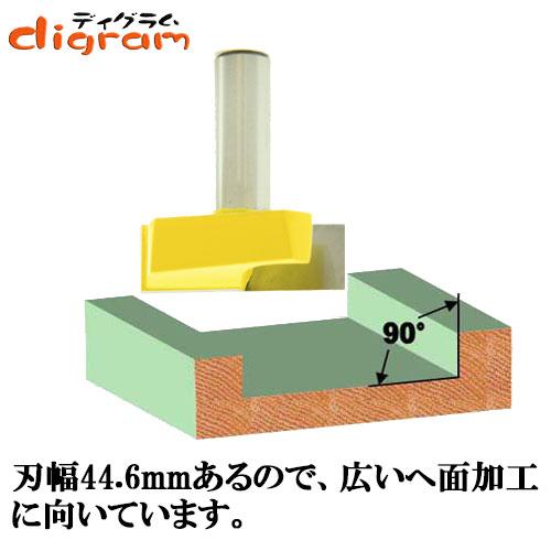 ルーター ビット モーティシング 1/2軸 Microtungsten carbide 【dm10001】