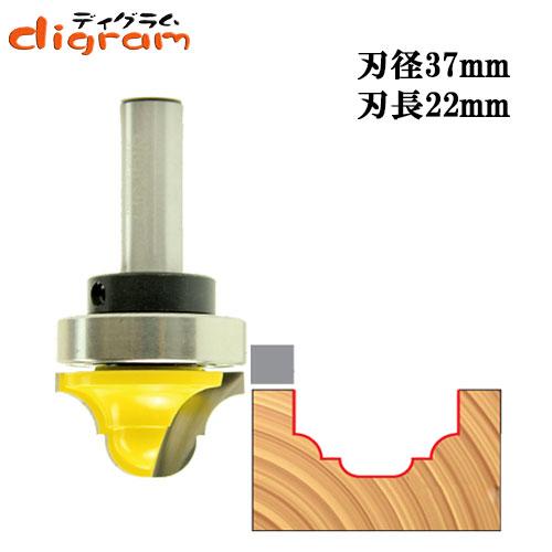 ルーター ビット トップベアリング クラッシクカーブ & ビートグローブ 1/2軸 ( 刃径 37mm ) Microtungsten carbide 【dm11005 】