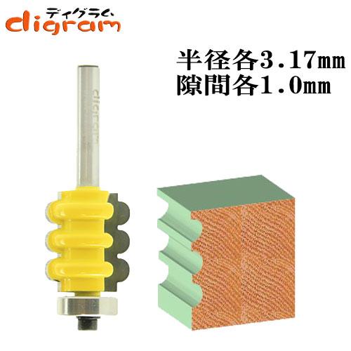 トリプルフルート・ルータービット1/4Microtungsten carbide