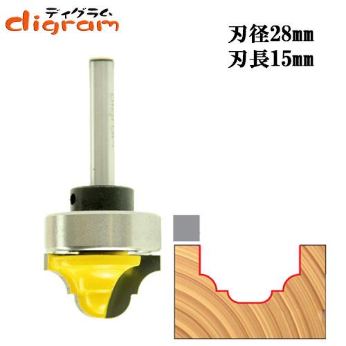 トリマー ビット トップベアリング クラッシク カーブ & ビートグローブ 1/4軸 ( 刃径 28mm ) Microtungsten carbide 【dm12804】