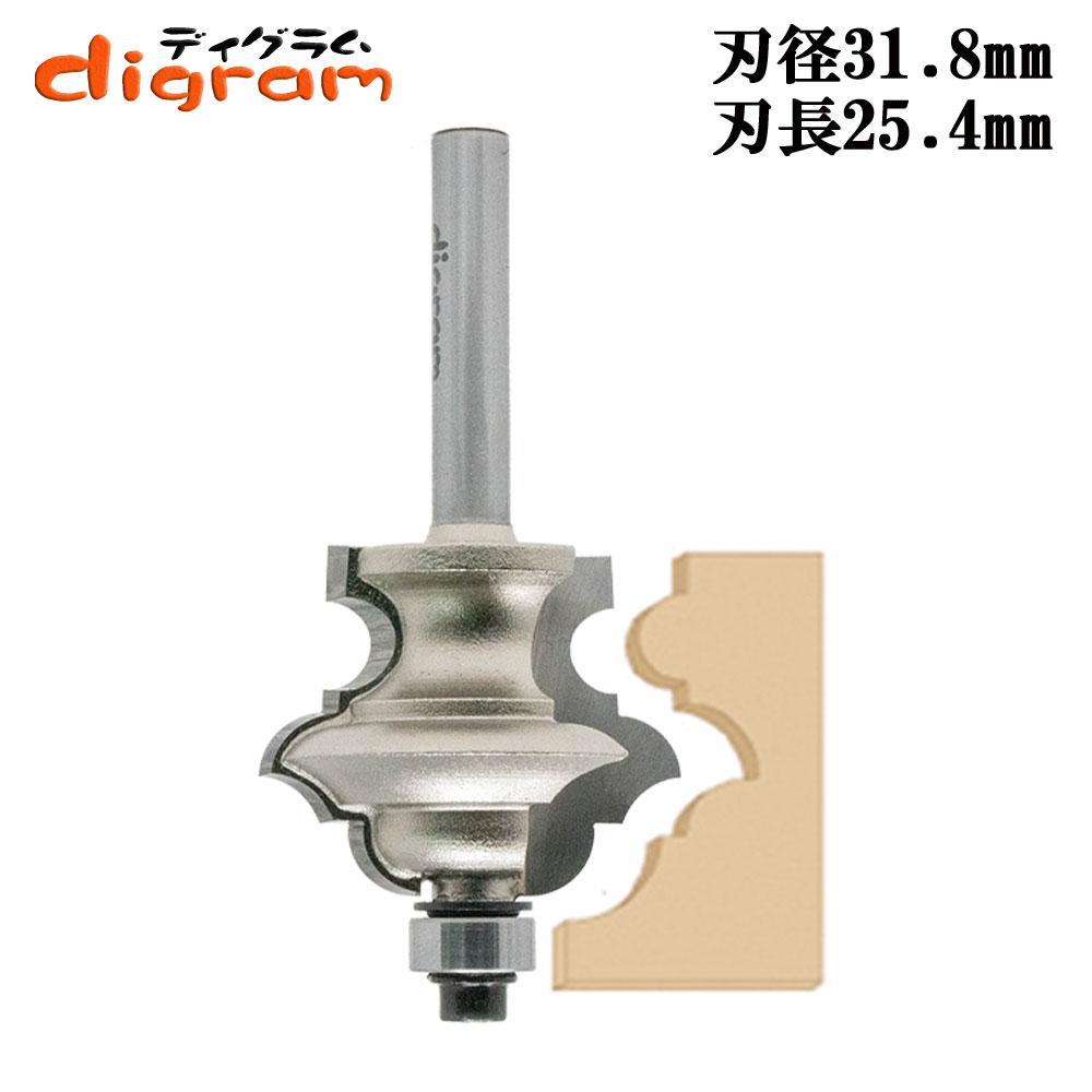 Newマルチプロファイル・ルータービット1/4Microtungsten carbide