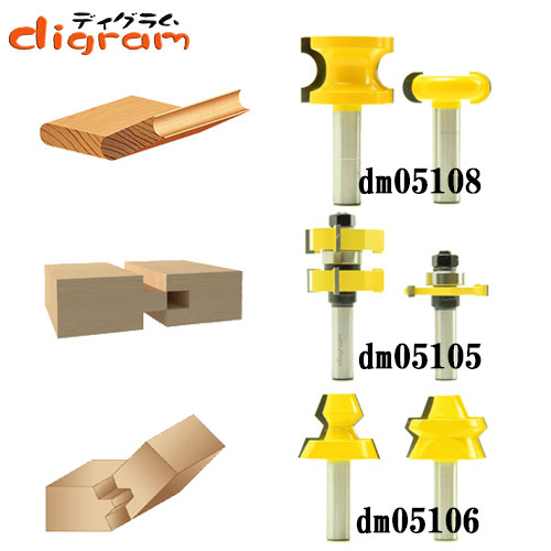 ルーター ビット タン & グルーブ (大) 3組 セット 1/2軸 Microtungsten carbide 【dms05106】