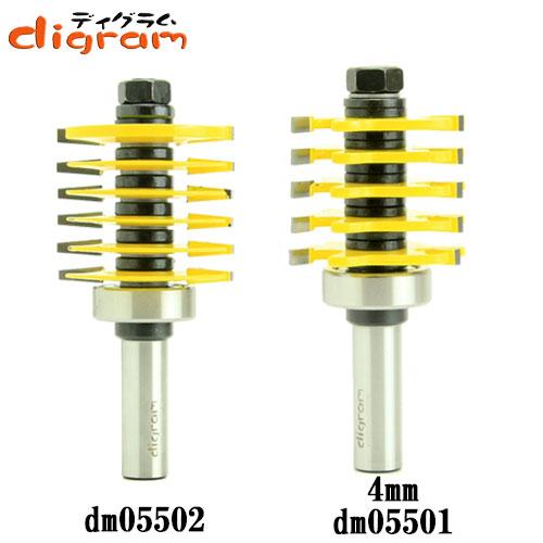ルーター ビット フィンガー BOX ジョイント 1/2軸 2組 セット Microtungsten carbide 【dms05502】