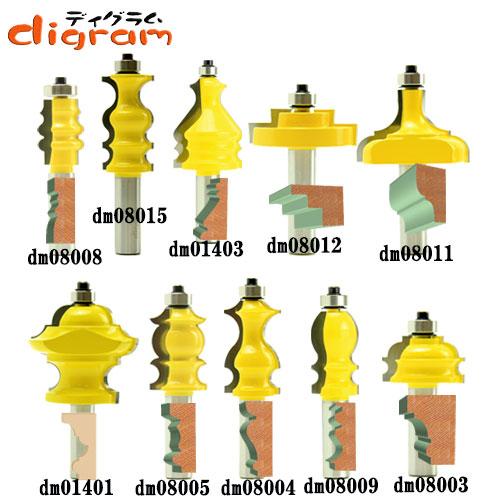 ルーター ビット ピクチャー フレーム ( ハイグレード ) 10組 セット 1/2軸 Microtungsten carbide 【dms08005】