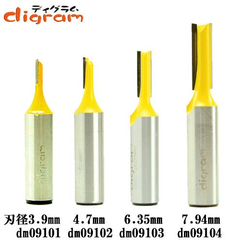 ルーター ビット ストレート スモール 4組 セット 1/2軸 Microtungsten carbide 【dms09101】