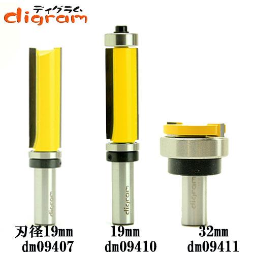 ルーター ビット トリムス ペシャル 3組 セット 1/2軸 Microtungsten carbide 【dms09405】
