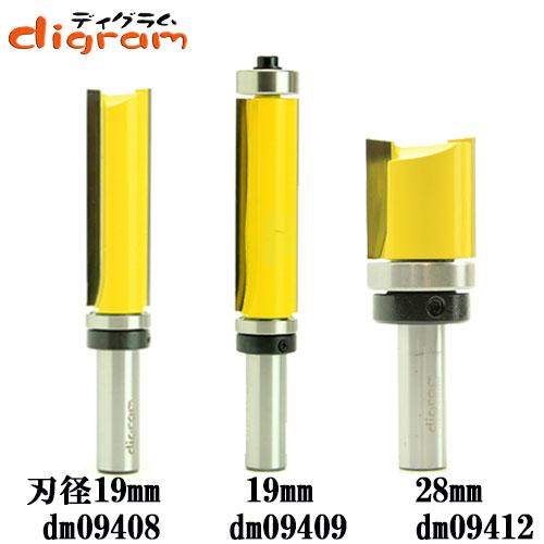 ルーター ビット ロング トリムス ペシャル 3組 セット 1/2軸 Microtungsten carbide 【dms09406】