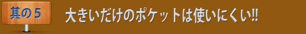 ディグラム・エプロン木工用