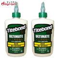 タイトボンド3アルティメット木工用接着剤(8オンス)