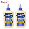 タイトボンド2プレミアム木工用接着剤(8オンス)1本