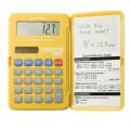 0081 インチ計算電卓