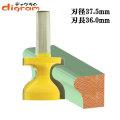ルーター ビット ドアリップ チャイニーズリップ 1/2軸 Microtungsten carbide 【dm03002】