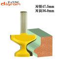 ルーター ビット ドアリップ ヨーロピアングリップ 1/2軸 Microtungsten carbide 【dm03003】