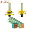ルーター ビット レール & スタイル セット ( ダブル ラウンド ) 1/2軸 Microtungsten carbide 【dm06007】