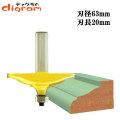 ルーター ビット クラシック オージー テーブル エッジ 1/2軸 Microtungsten carbide 【dm07303】