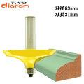 ルーター ビット ビーズネイル テーブル エッジ 1/2軸 Microtungsten carbide 【dm07304】