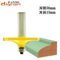 ルーター ビット ネイル テーブル エッジ (中) 1/2軸 Microtungsten carbide 【dm07305】