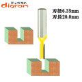 ルーター ビット ストレート 1/2軸 ( 刃径 6.35mm ) Microtungsten carbide 【dm09103】