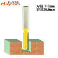 ルーター ビット ストレート 1/2軸 ( 刃径 9.5mm ) Microtungsten carbide 【dm09105】