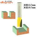 ルーター ビット ブランジ ストレート 1/2軸 ( 刃径 12.7mm ) Microtungsten carbide 【dm09107】