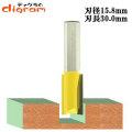 ルーター ビット ストレート 1/2軸 ( 刃径 15.8mm ) Microtungsten carbide 【dm09108】
