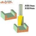 ルーター ビット ブランジ ストレート 1/2軸 ( 刃径 19.0mm ) Microtungsten carbide 【dm09110】