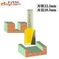 ルーター ビット ブランジ ストレート 1/2軸 ( 刃径 22.2mm ) Microtungsten carbide 【dm09115】