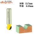 ルーター ビット 丸溝 1/2軸 ( 刃径 12.7mm ) Microtungsten carbide 【dm09306】