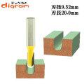 ルーター ビット 丸溝 ラウンドノーズ 1/2軸 ( 刃径 9.5mm ) Microtungsten carbide 【dm09311】