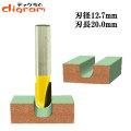 ルーター ビット 丸溝 ラウンドノーズ 1/2軸 ( 刃径 12.7mm ) Microtungsten carbide 【dm09312】