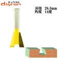 ルーター ビット アリ錐 1/2軸 ( 刃径 28.5mm ) Microtungsten carbide 【dm09315】