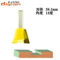 ルーター ビット アリ錐 1/2軸 ( 刃径 38.1mm ) Microtungsten carbide 【dm09316】