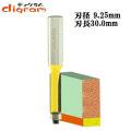 ルーター ビット フラッシュトリム 1/2軸 ( 刃径 9.25mm ) Microtungsten carbide 【dm09401】