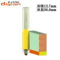 ルーター ビット フラッシュトリム1/2軸 ( 刃径 12.7mm ) Microtungsten carbide 【dm09402】