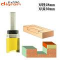 ルーター ビット トップベアリング プレナービット 1/ 2軸 ( 刃径 28mm ) Microtungsten carbide 【dm09412】
