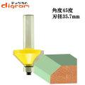 ルーター ビット 角面45度 1/2軸 ( 刃径 35.7mm ) Microtungsten carbide 【dm09503】