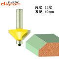 ルーター ビット 角面45度 1/2軸 ( 刃径 40mm ) Microtungsten carbide 【dm09504】