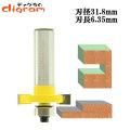 ルーター ビット スロットカッター 1/2軸 ( 刃長 6.35mm ) Microtungsten carbide 【dm09505】