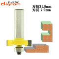 ルーター ビット スロットカッター 1/2軸 ( 刃長 7.9mm ) Microtungsten carbide 【dm09506】