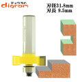 ルーター ビット スロットカッター 1/2軸 ( 刃長 9.5mm ) Microtungsten carbide 【dm09508】