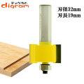 ルーター ビット ラベット 1/2軸 ( 刃長 19mm ) Microtungsten carbide 【dm09510】