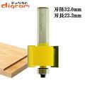 ルーター ビット ラベット 1/2軸 ( 刃長 22.2mm ) Microtungsten carbide 【dm09511】