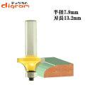ルーター ビット 丸面 ベアリング12.7mm 1/2軸 ( 半径 7.9mm ) Microtungsten carbide 【dm09606】