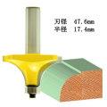 ルーター ビット 丸面 ベアリング12.7mm 1/2軸 ( 半径 17.4mm ) Microtungsten carbide 【dm09608】