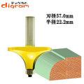 ルーター ビット 丸面 ベアリング12.7mm 1/2軸 ( 半径 22.2mm ) Microtungsten carbide 【dm09609】