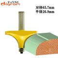 ルーター ビット 丸面 ベアリング12.7mm 1/2軸 ( 半径 26.9mm ) Microtungsten carbide 【dm09610】