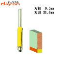フラッシュトリム・ビット1/4(刃径9.5mm)Microtungsten carbide